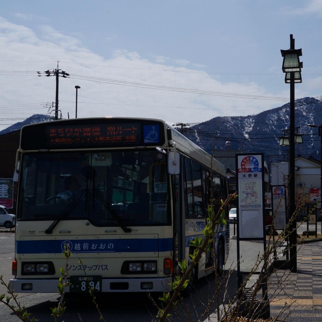 f:id:fukuitabi:20180408221146j:plain