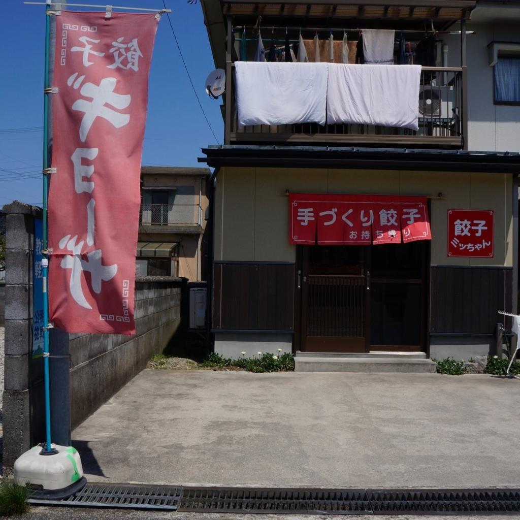 f:id:fukuitabi:20180422082731j:plain