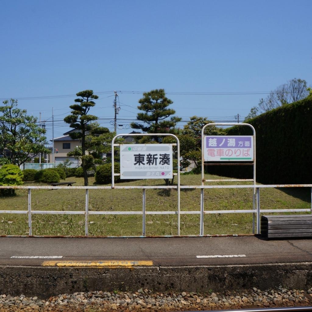 f:id:fukuitabi:20180429175809j:plain