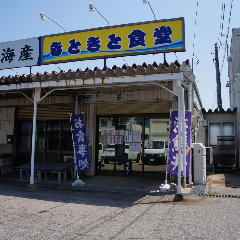 f:id:fukuitabi:20180429175847j:plain