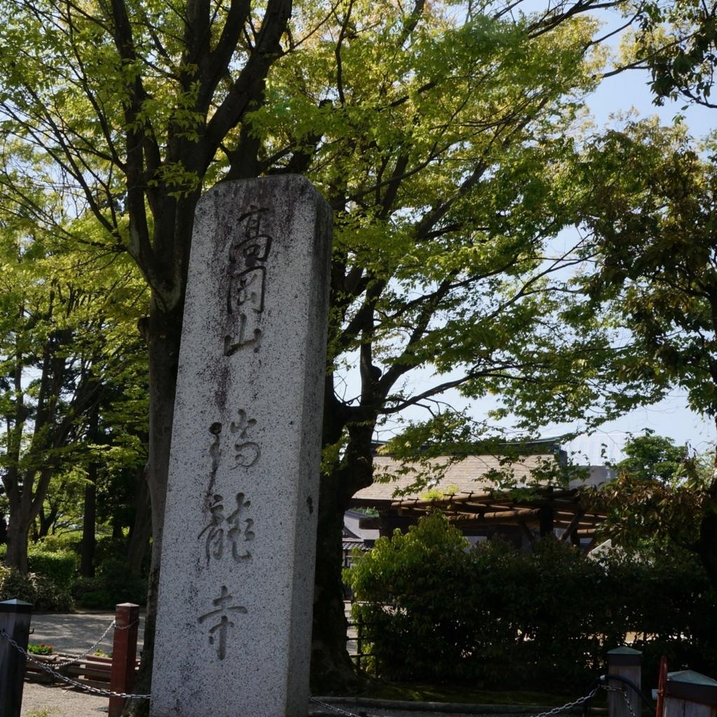 f:id:fukuitabi:20180429180845j:plain