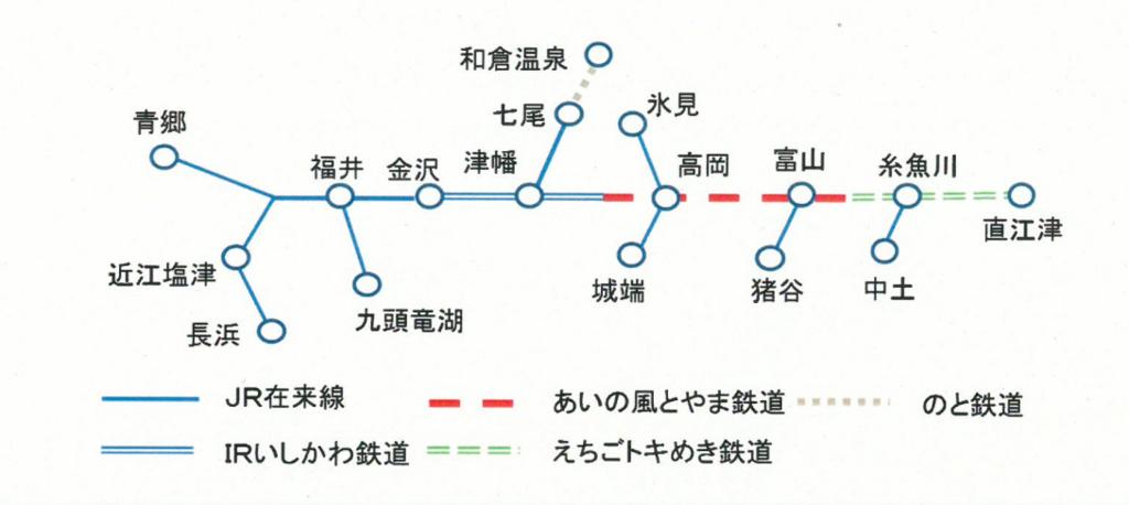f:id:fukuitabi:20180506133845p:plain