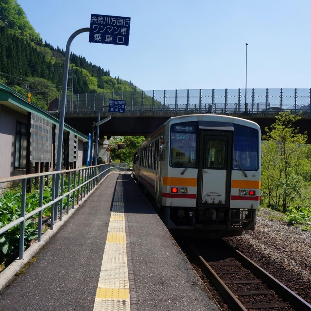 f:id:fukuitabi:20180506135145j:plain