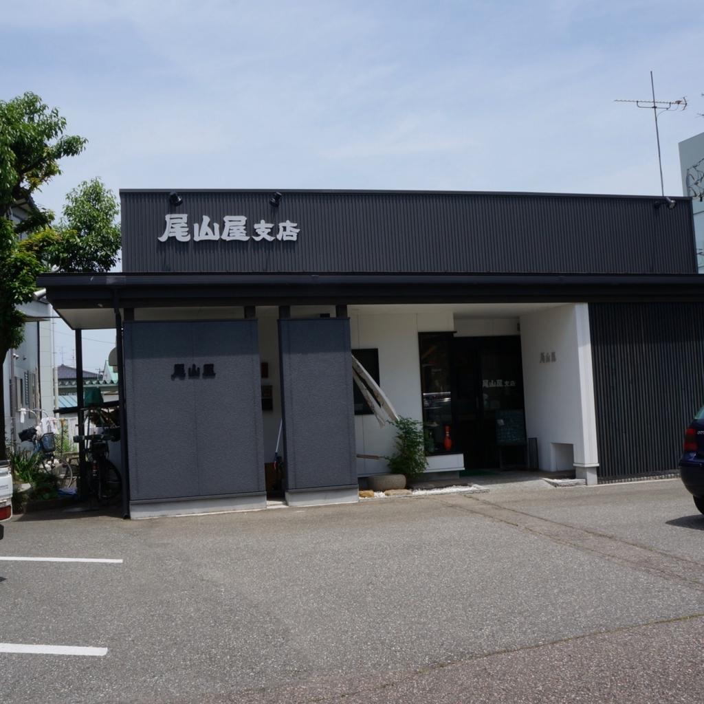 f:id:fukuitabi:20180528142545j:plain