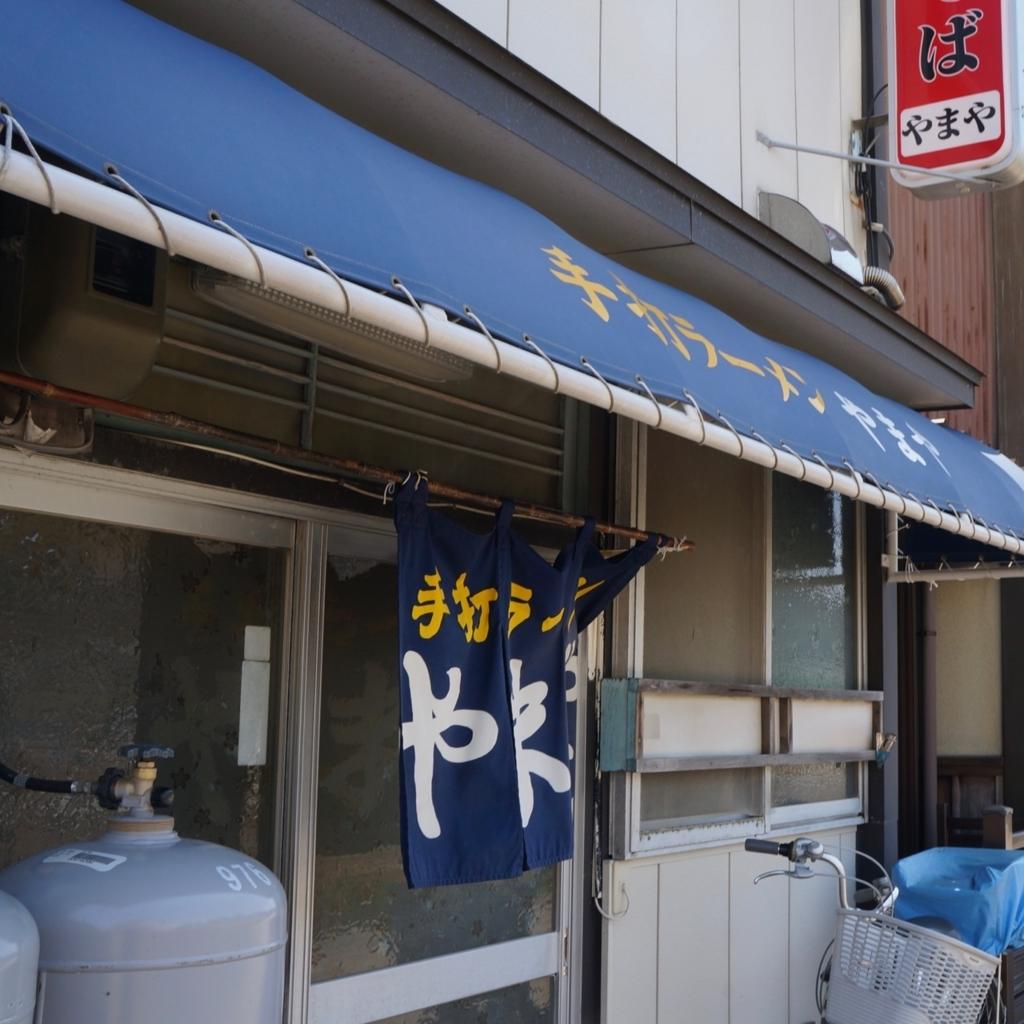 f:id:fukuitabi:20180610120759j:plain