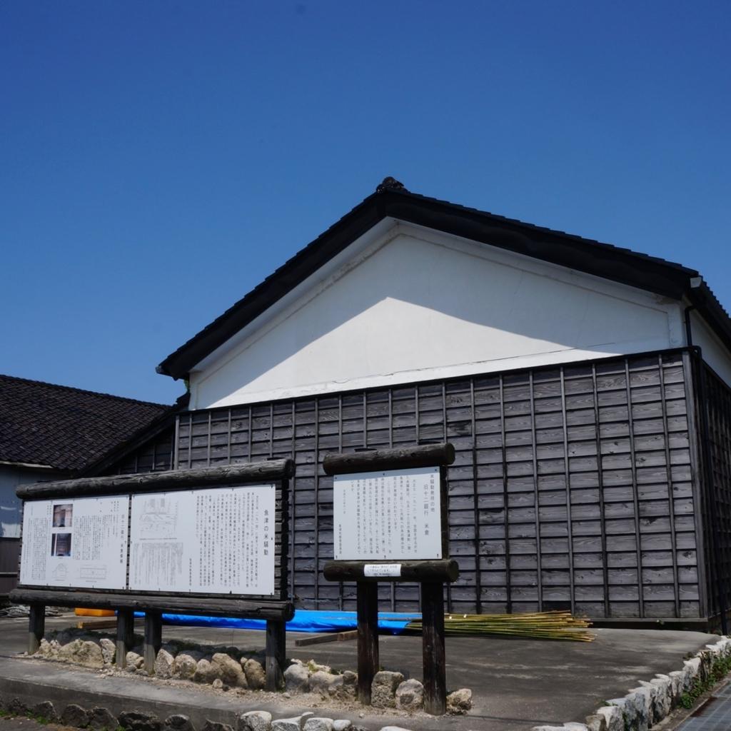 f:id:fukuitabi:20180610121317j:plain