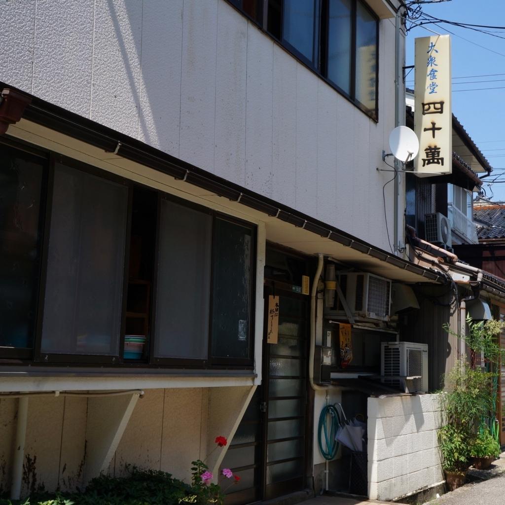 f:id:fukuitabi:20180610121859j:plain