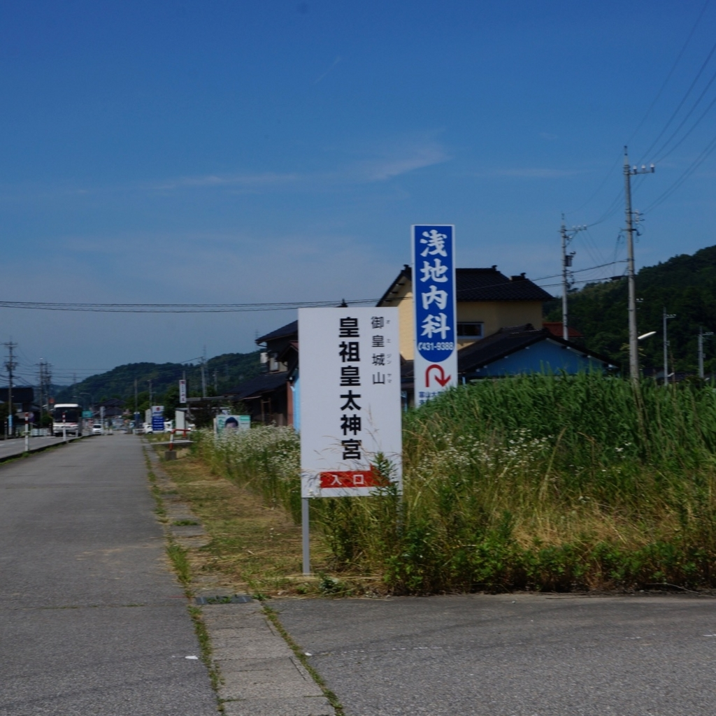 f:id:fukuitabi:20180618092317j:plain