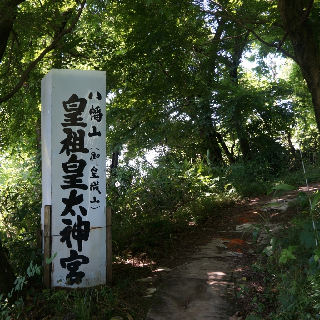 f:id:fukuitabi:20180618092606j:plain