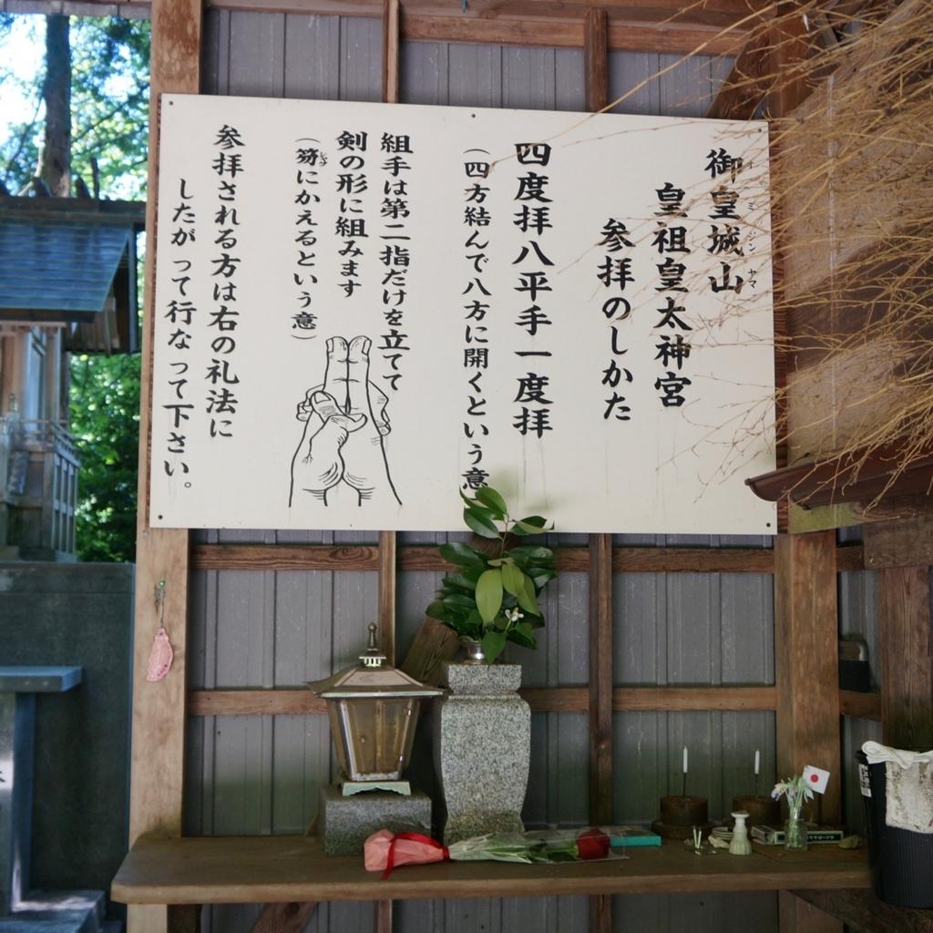 f:id:fukuitabi:20180618092703j:plain