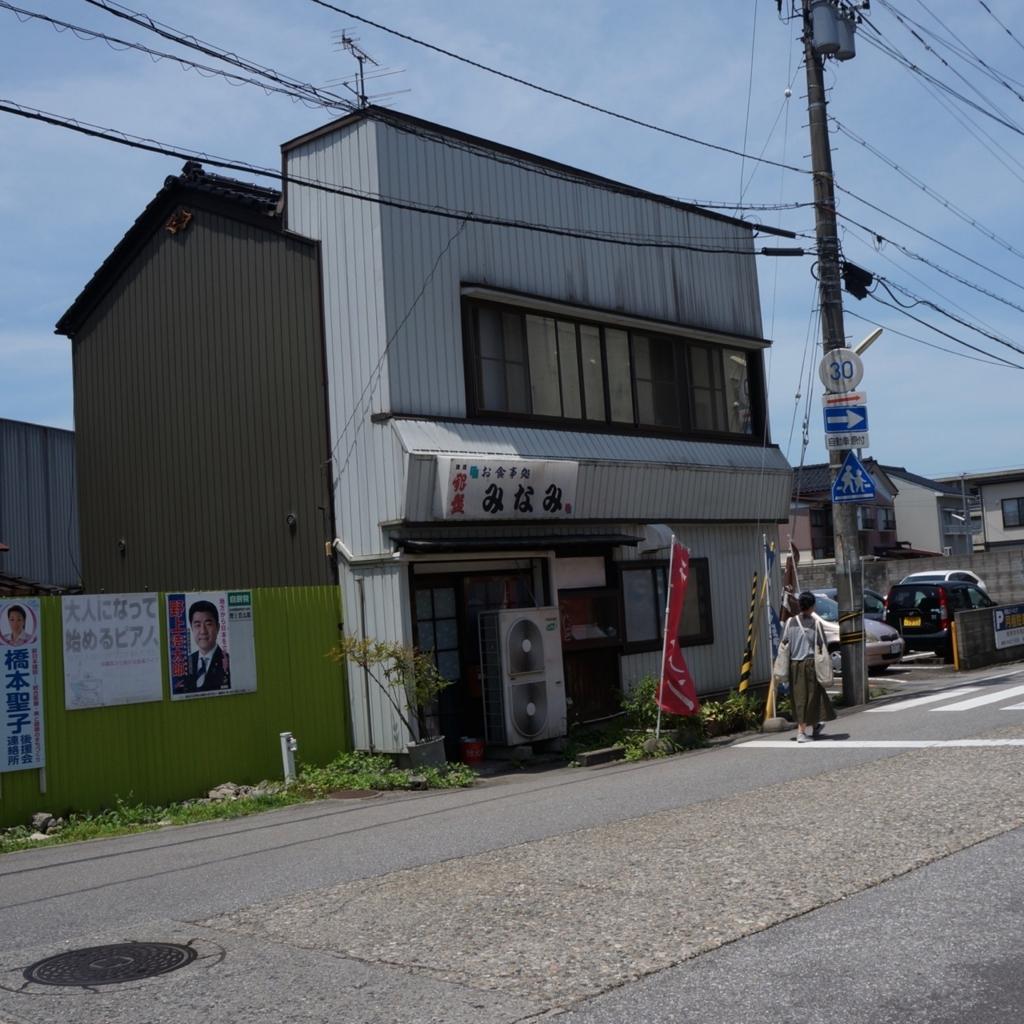 f:id:fukuitabi:20180618092954j:plain