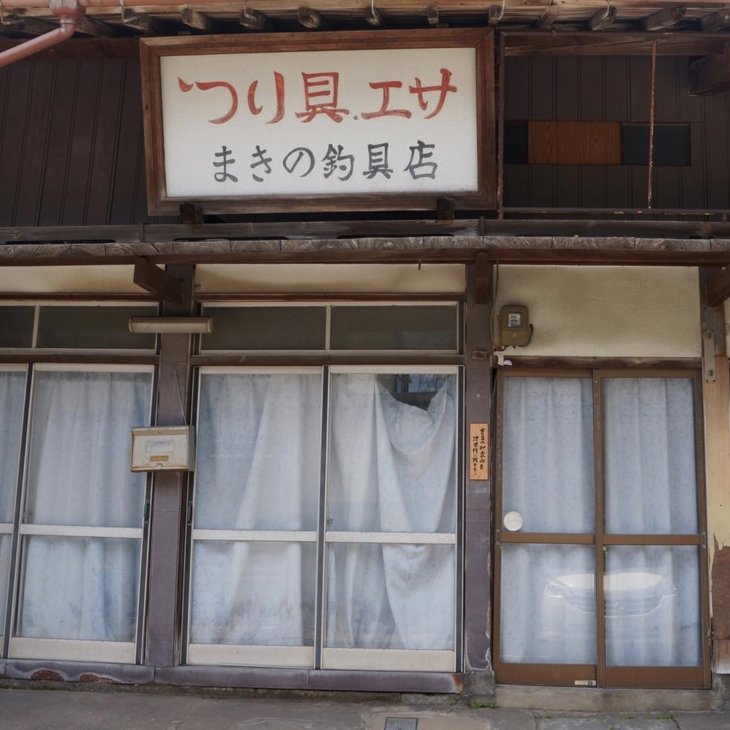 f:id:fukuitabi:20180708142400j:plain