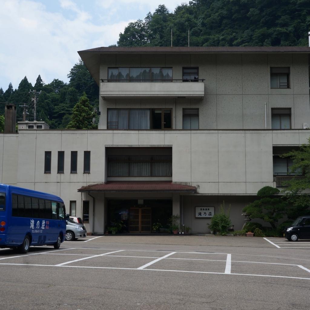 f:id:fukuitabi:20180729124909j:plain