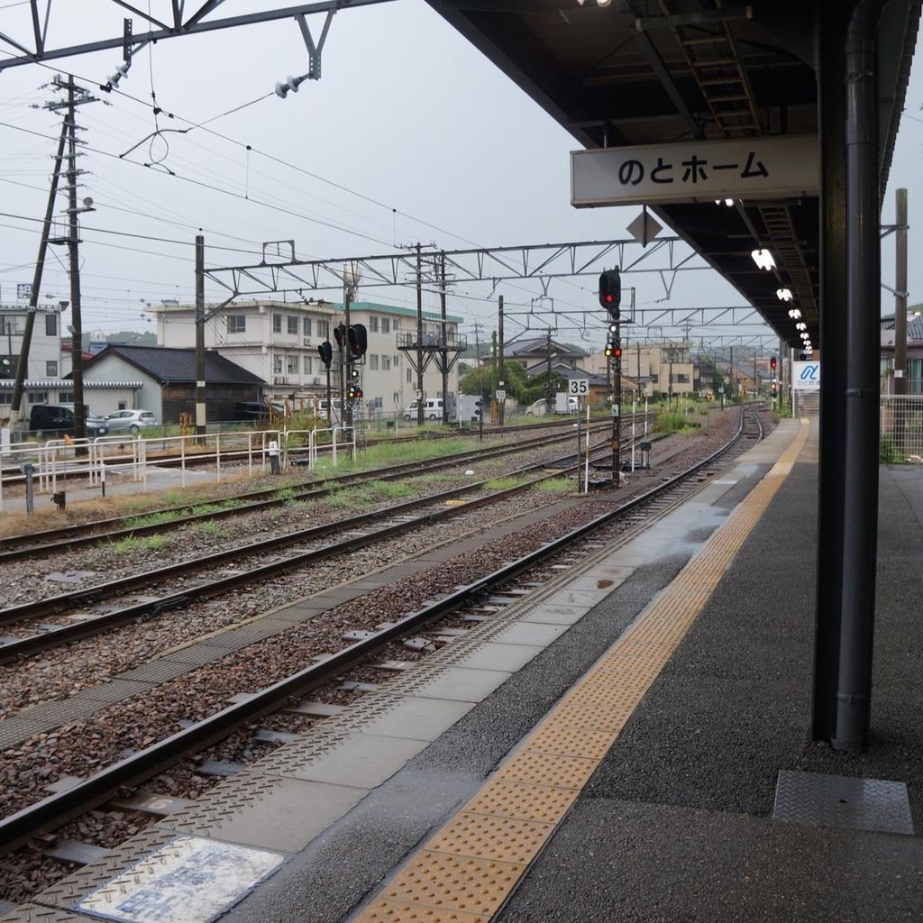 f:id:fukuitabi:20180901203044j:plain