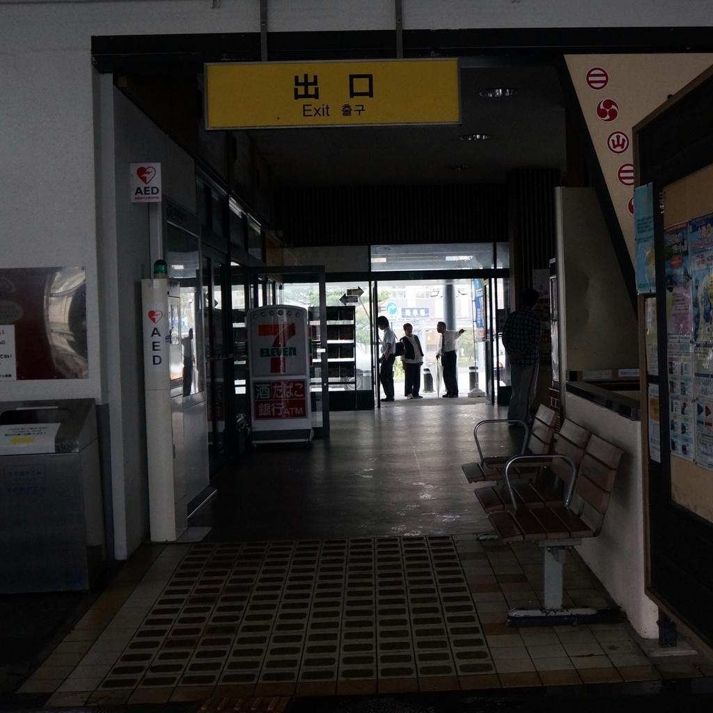 f:id:fukuitabi:20180901203247j:plain