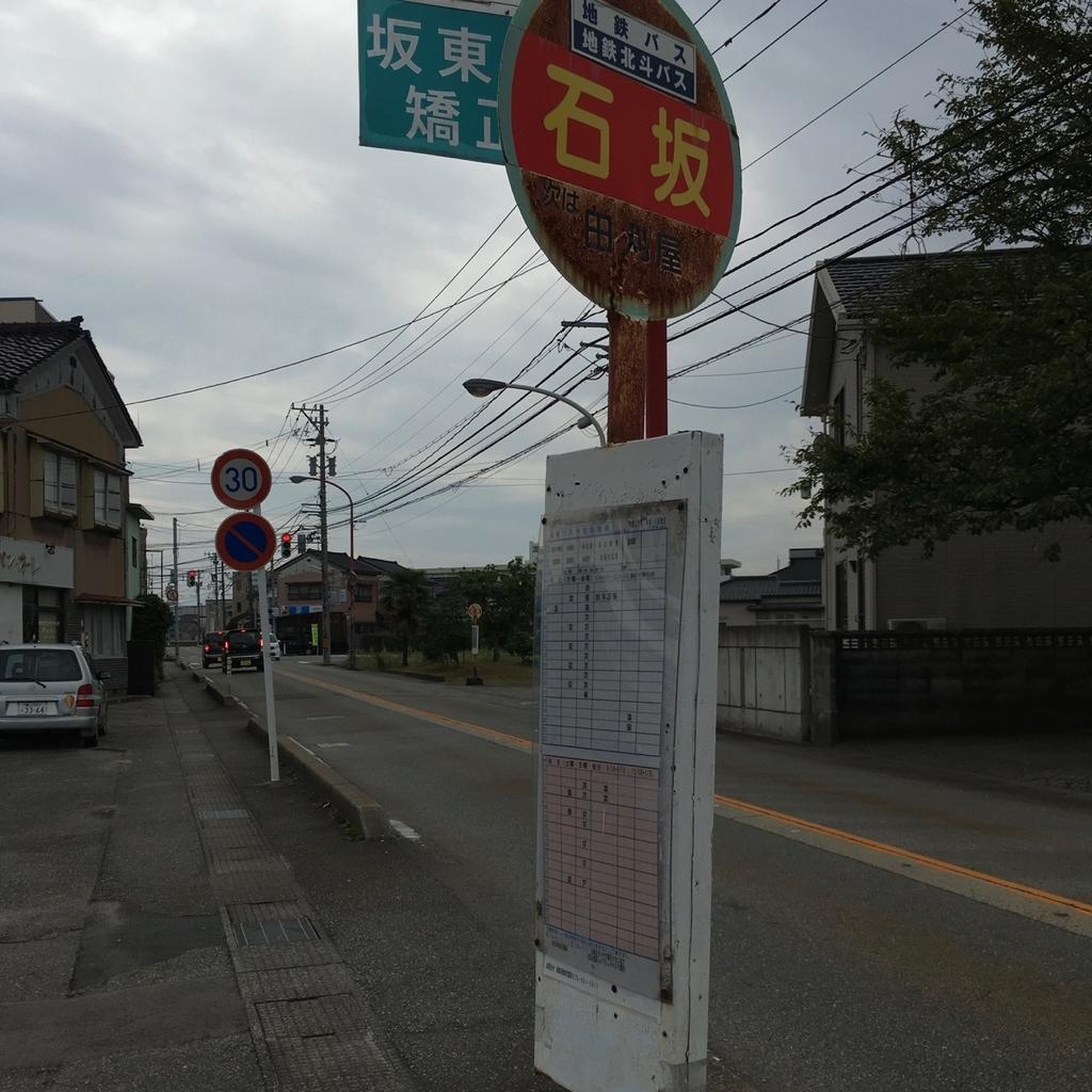 f:id:fukuitabi:20180925121441j:plain