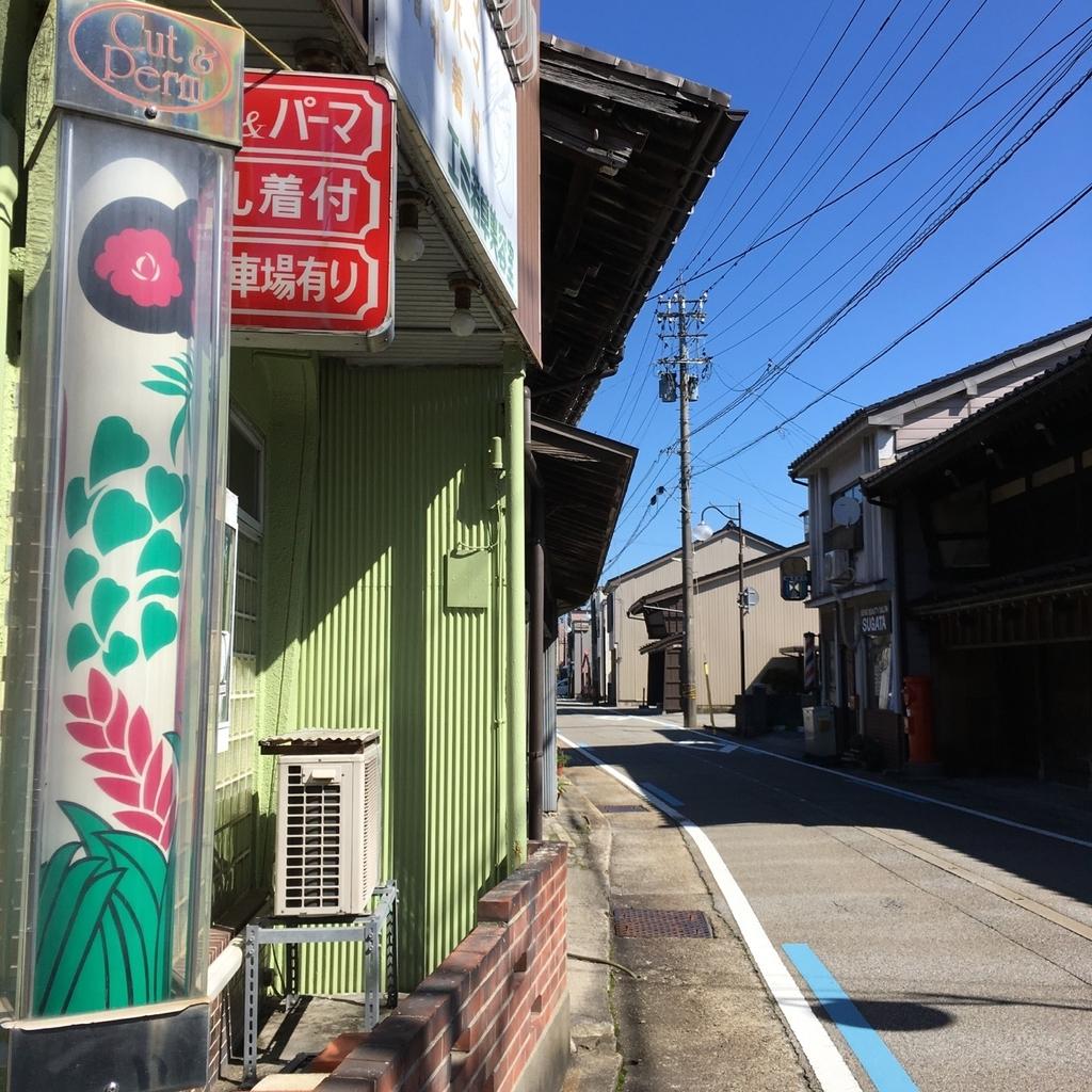 f:id:fukuitabi:20181006122930j:plain