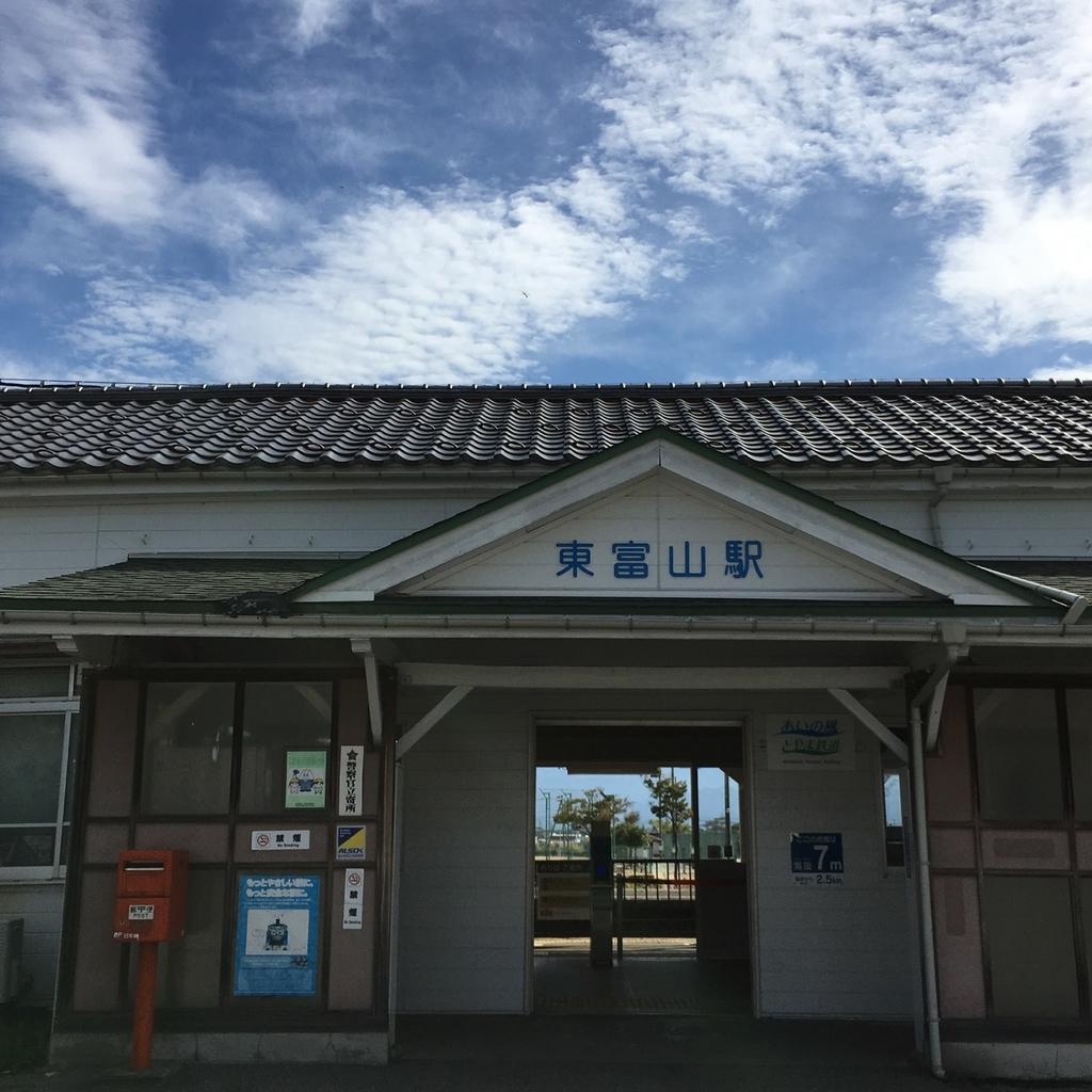 f:id:fukuitabi:20181024170551j:plain