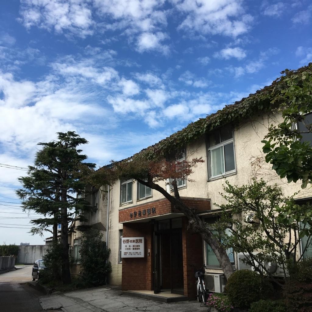f:id:fukuitabi:20181024171132j:plain