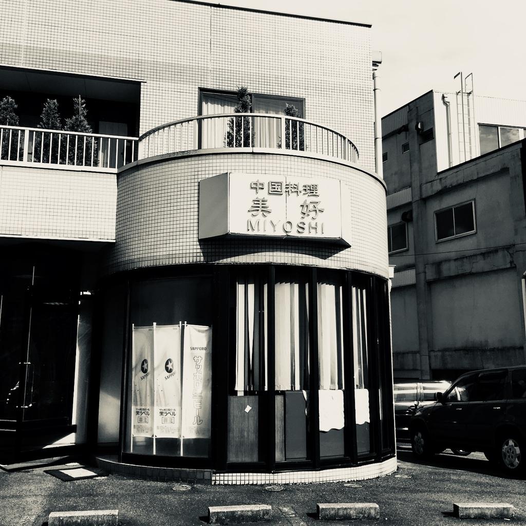 f:id:fukuitabi:20181030213825j:plain