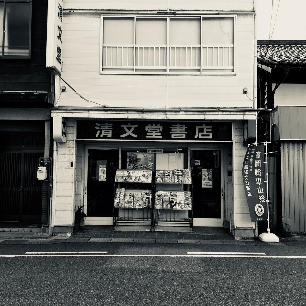 f:id:fukuitabi:20181030214508j:plain