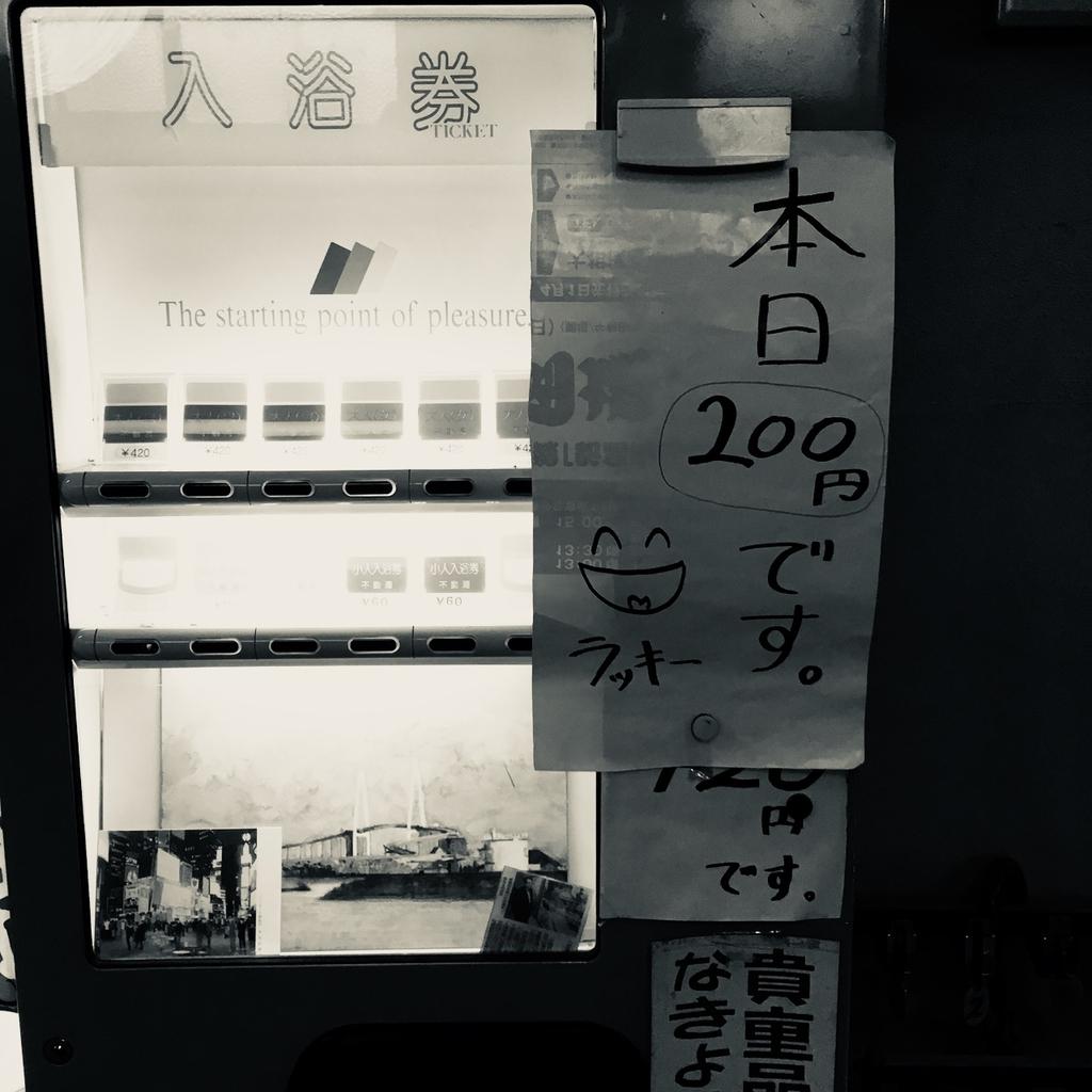 f:id:fukuitabi:20181030214852j:plain