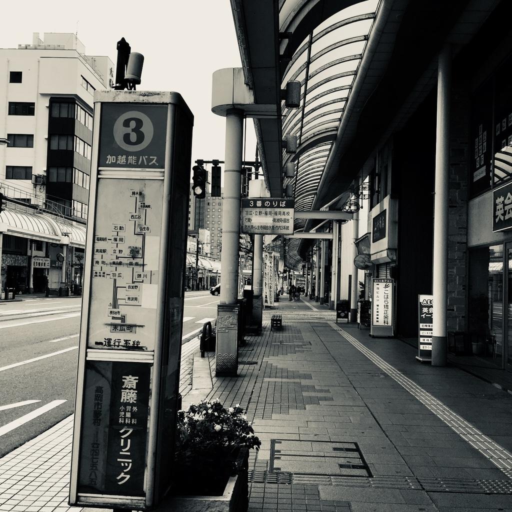 f:id:fukuitabi:20181030215214j:plain