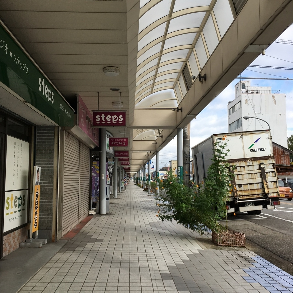 f:id:fukuitabi:20181113210452j:plain