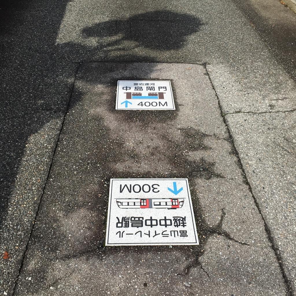 f:id:fukuitabi:20181113210657j:plain