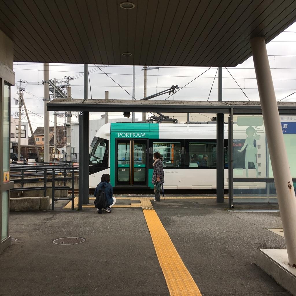 f:id:fukuitabi:20181113210845j:plain