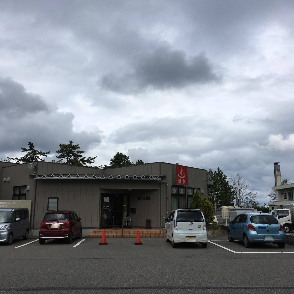 f:id:fukuitabi:20181113211420j:plain