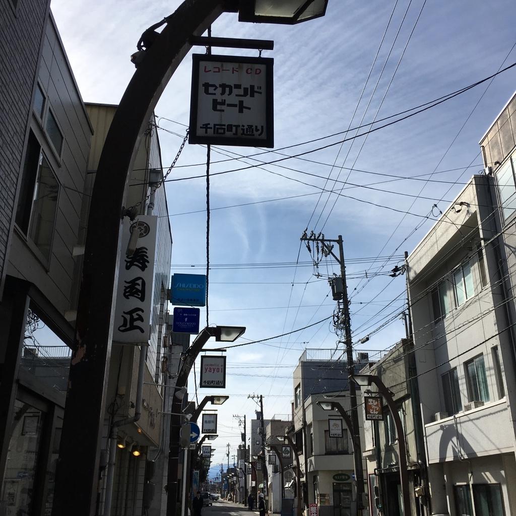 f:id:fukuitabi:20181119115708j:plain