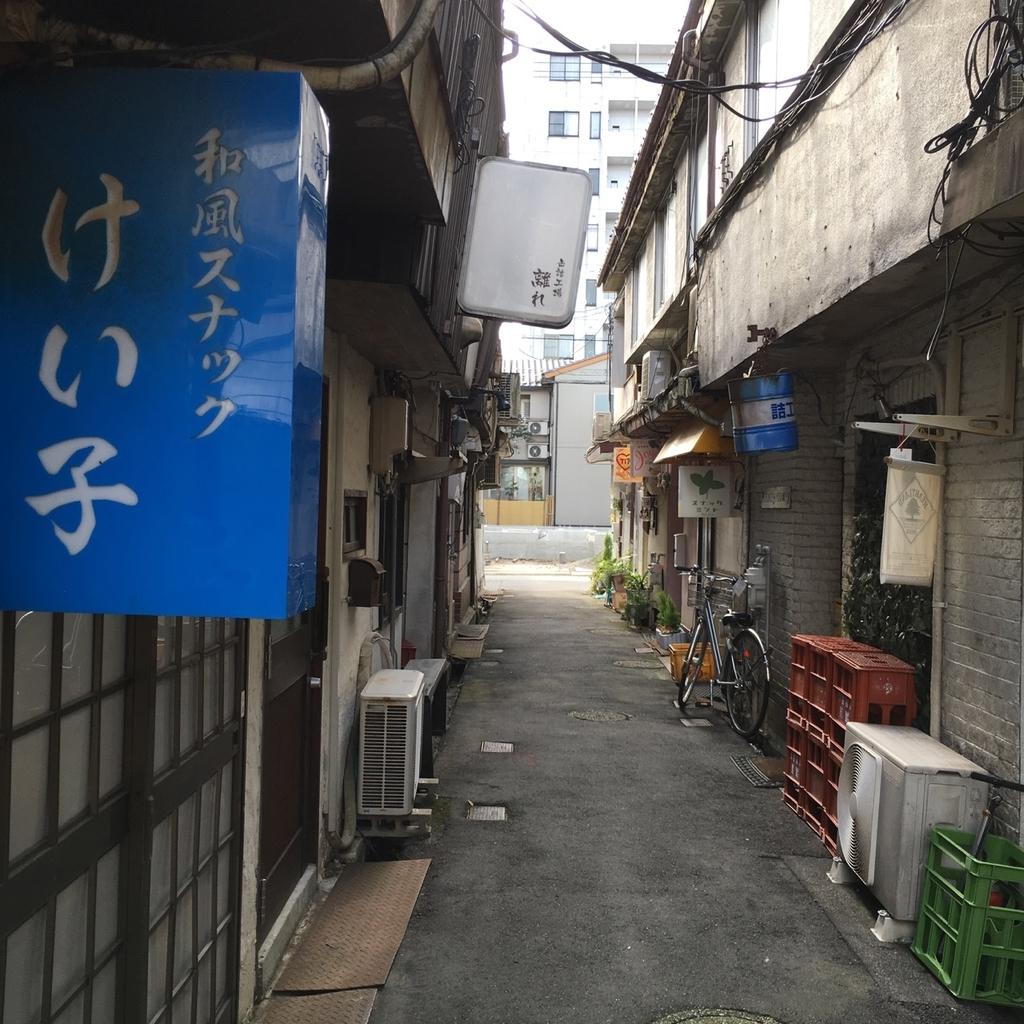 f:id:fukuitabi:20181119121231j:plain