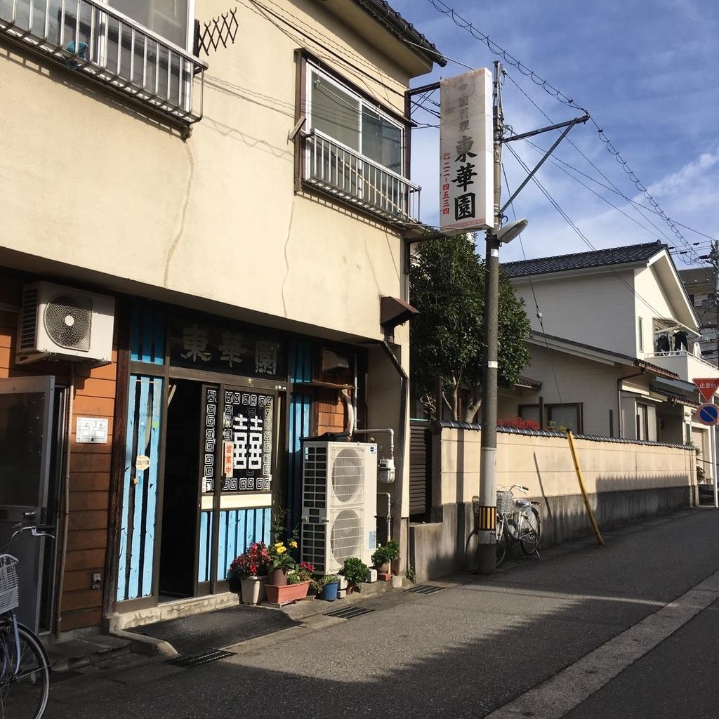 f:id:fukuitabi:20181119121624j:plain
