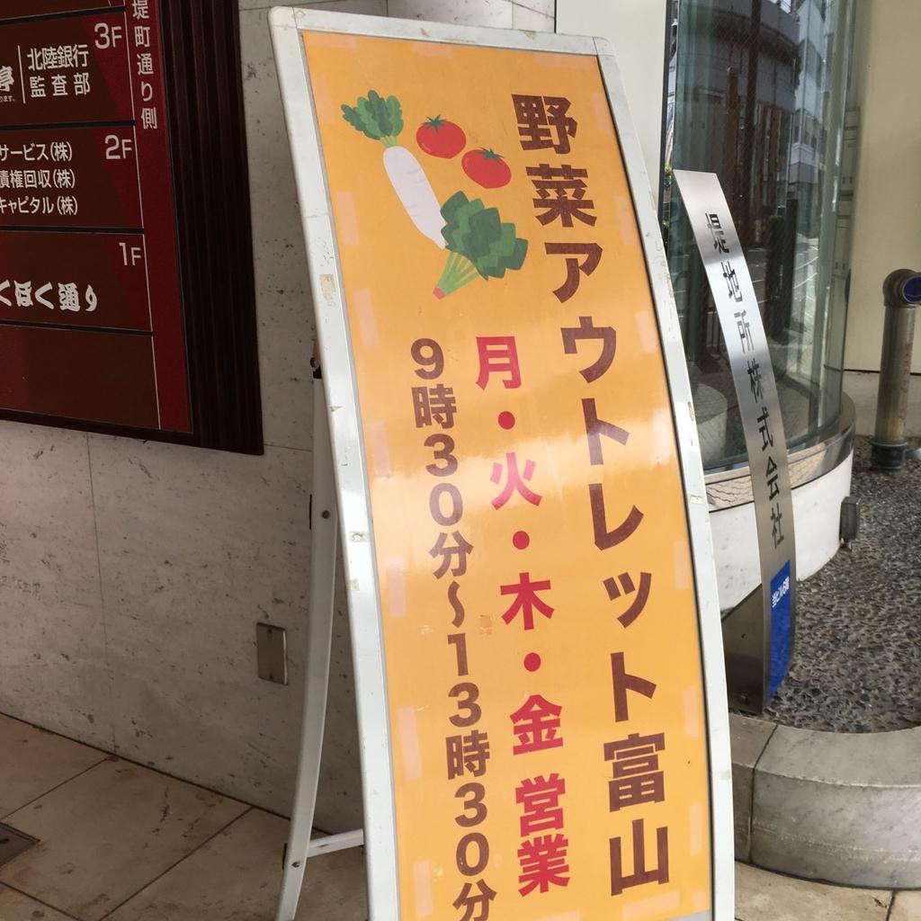 f:id:fukuitabi:20181119121747j:plain