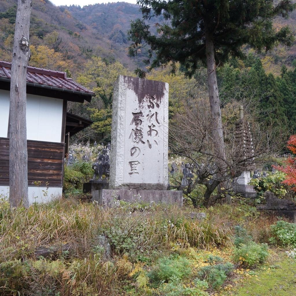 f:id:fukuitabi:20181126184157j:plain