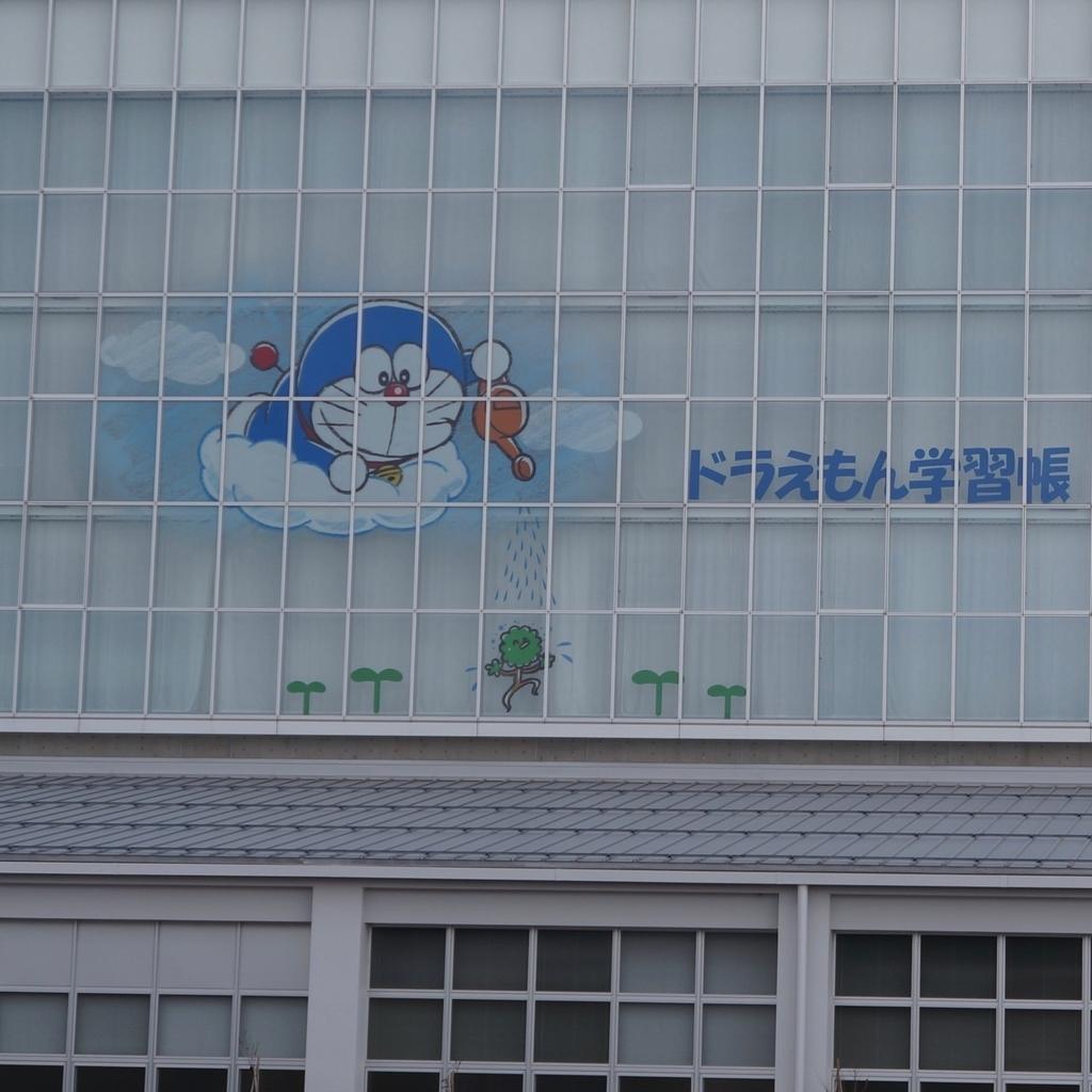 f:id:fukuitabi:20181210170300j:plain