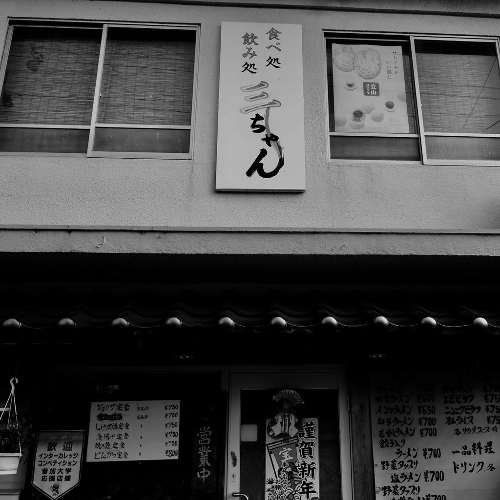 f:id:fukuitabi:20190105104625j:plain