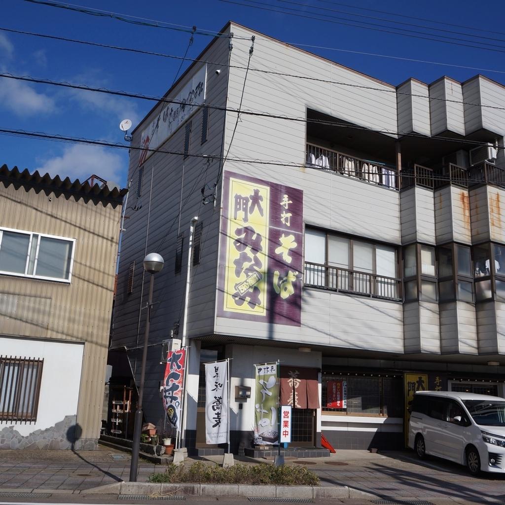 f:id:fukuitabi:20190117125148j:plain