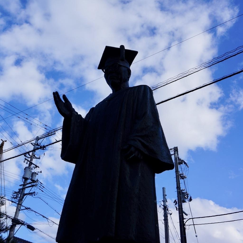 f:id:fukuitabi:20190117130814j:plain