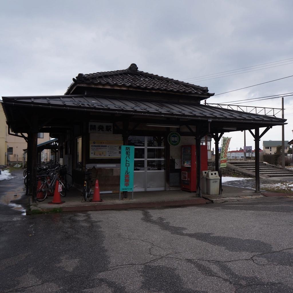 f:id:fukuitabi:20190124135736j:plain