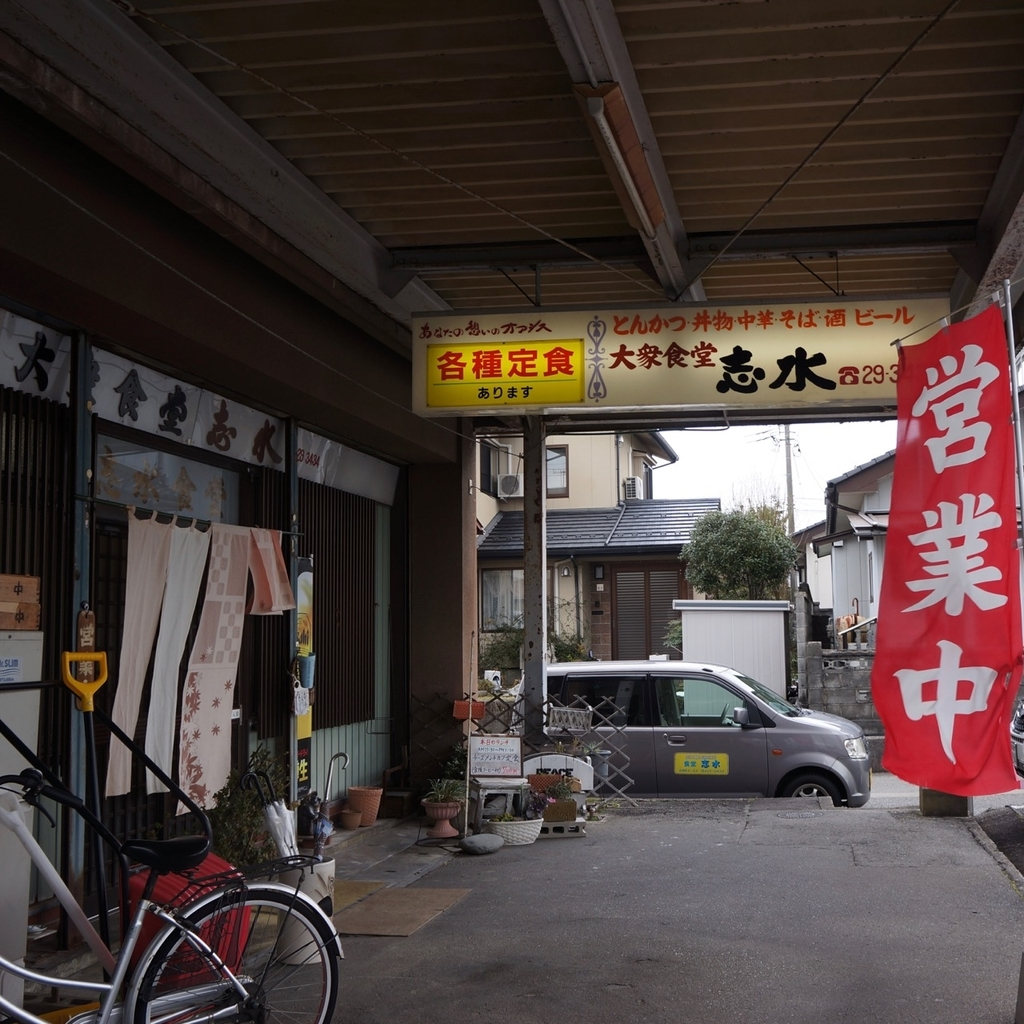 f:id:fukuitabi:20190124135830j:plain