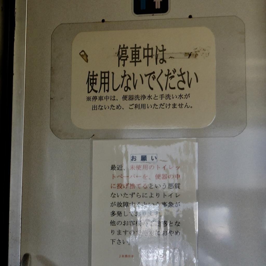 f:id:fukuitabi:20190211095443j:plain