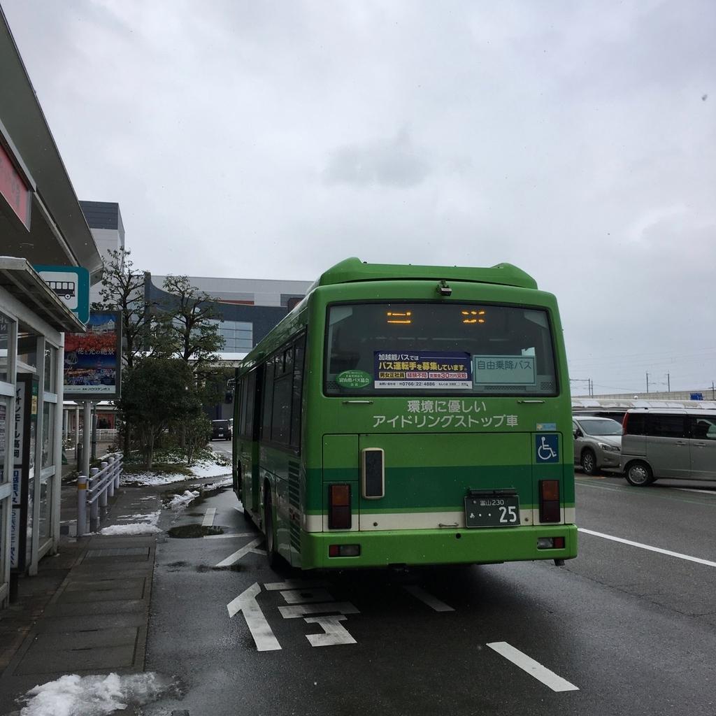 f:id:fukuitabi:20190211100323j:plain