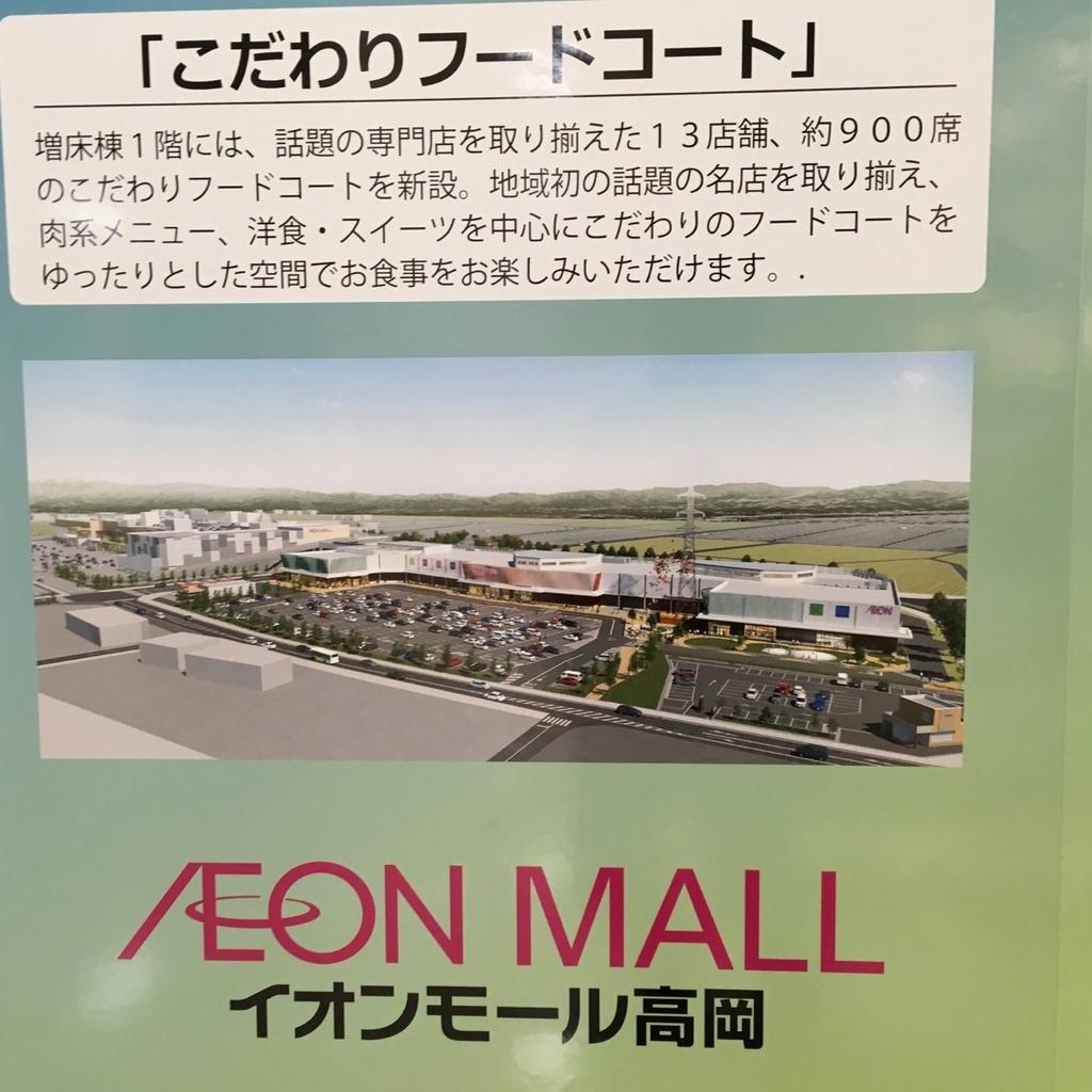 f:id:fukuitabi:20190211100349j:plain