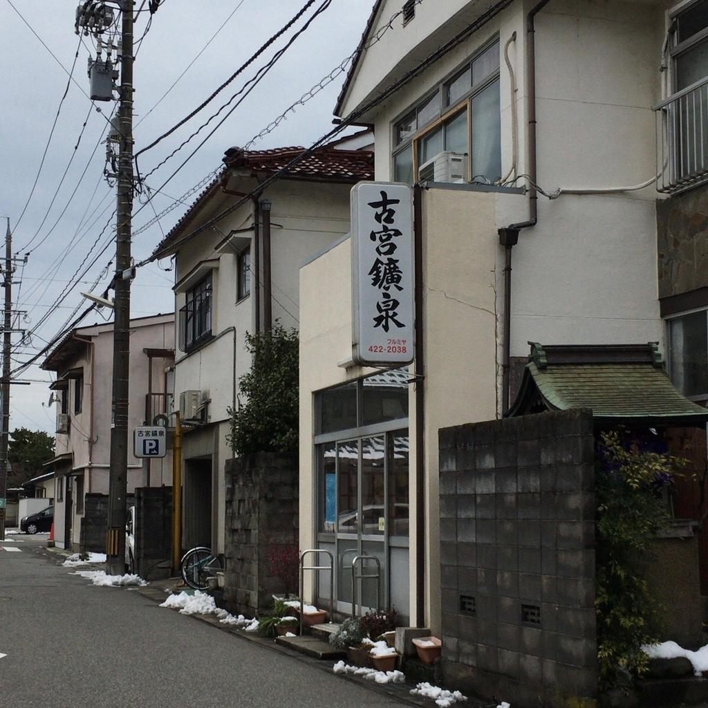 f:id:fukuitabi:20190218112333j:plain