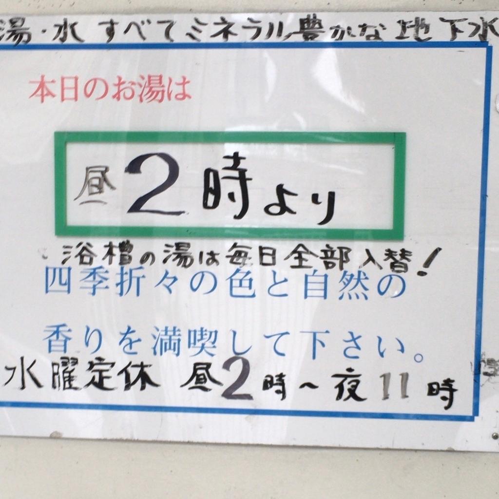 f:id:fukuitabi:20190218112359j:plain