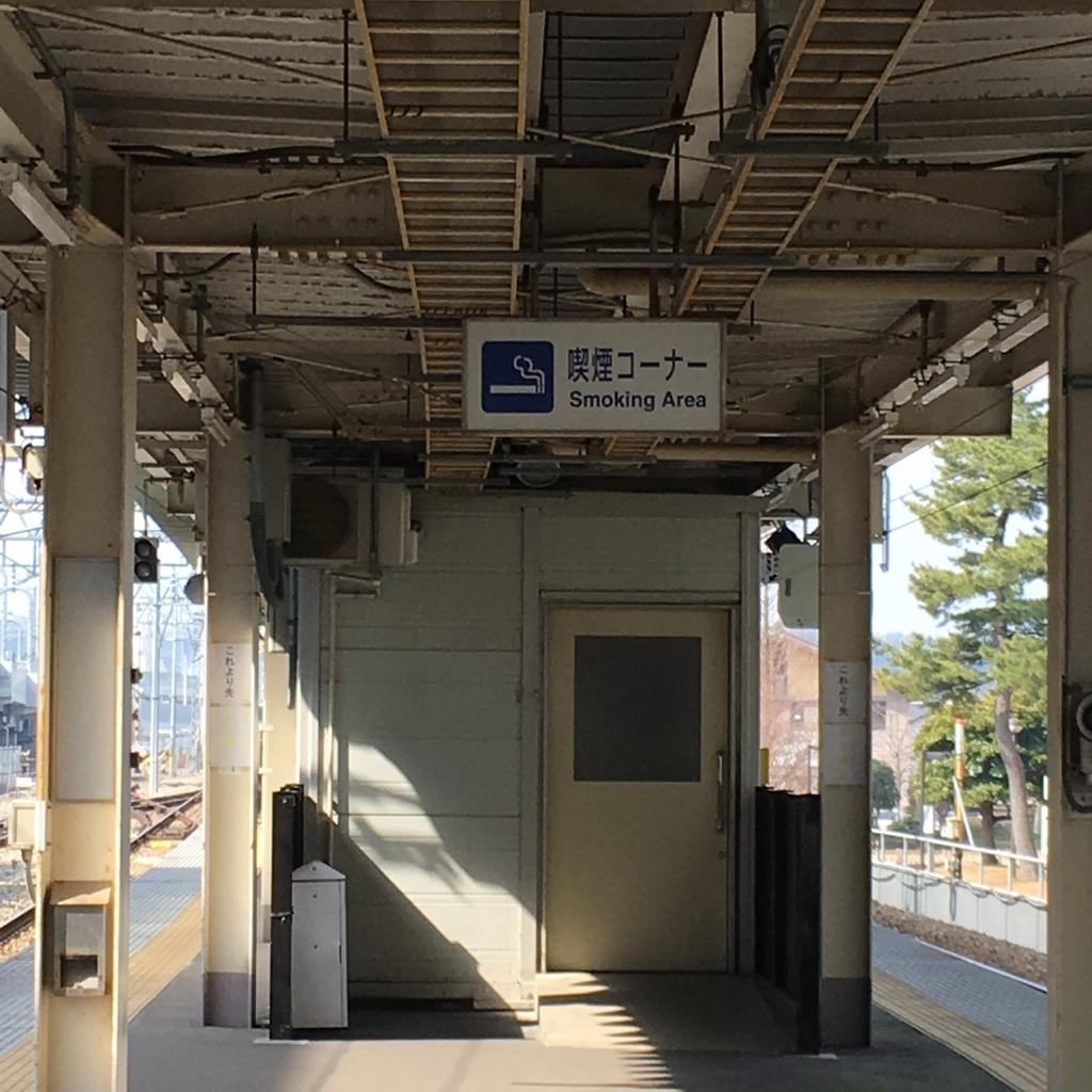 f:id:fukuitabi:20190225121822j:plain
