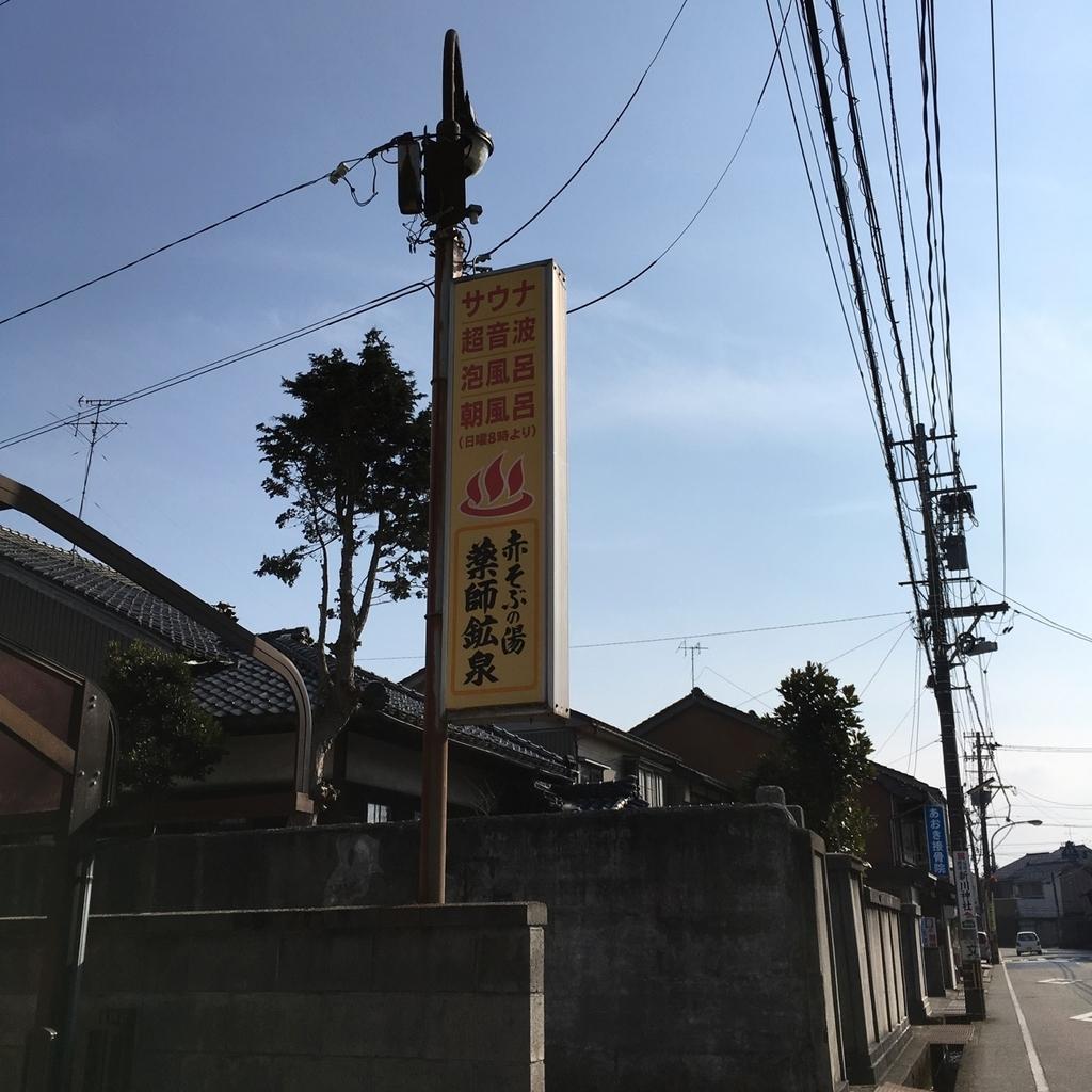f:id:fukuitabi:20190225130036j:plain