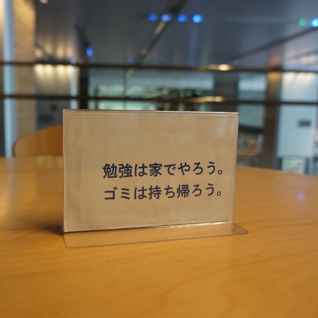 f:id:fukuitabi:20190304104035j:plain